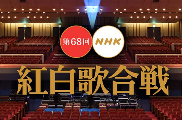 乃木坂46 紅白歌合戦 セトリ