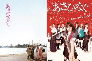 乃木坂46 あさひなぐ dvd 予約 価格比較 ジャケット写真